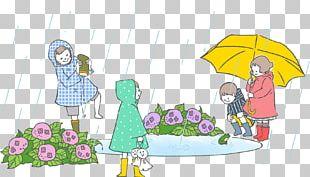 スマートハイムシティ袖ケ浦インフォメーションセンター エスビーシーサクダイラハウジングパーク East Asian Rainy Season Mito PNG