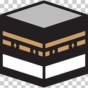 Kaaba Computer Icons Islam PNG