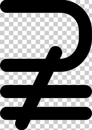 Equals Sign Mathematics Symbol Subset PNG