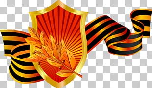 Defender Of The Fatherland Day Holiday 23 February Military Russia PNG