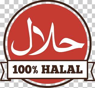 Halal Certification In Australia Sign قرآن مجيد PNG