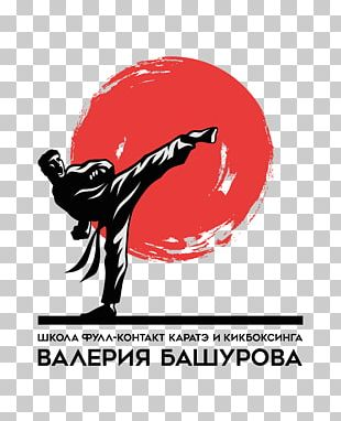 Logo Karate Japan School PNG