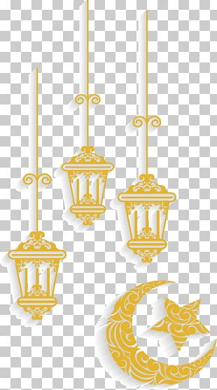 Islamic Geometric Patterns Ornament PNG