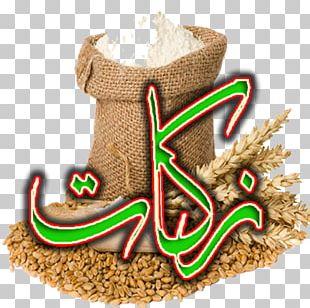 Zakat Cereal Food Atta Flour Wheat Flour PNG