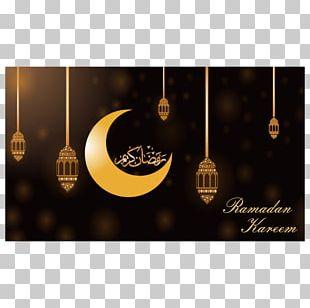 Ramadan Islam Logo PNG