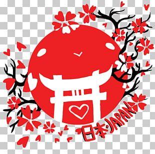 Japan Graphic Design Logo PNG