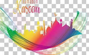 Islam Church Graphic Design Illustration PNG