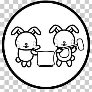 Black And White Holland Lop Netherland Dwarf Rabbit Mochi PNG