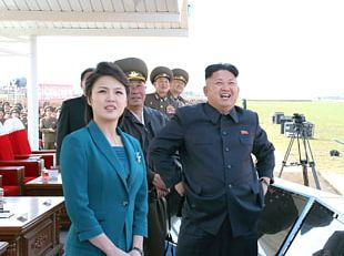 Pyongyang Korean Central News Agency Wife Korean People's Army Air And Anti-Air Force First Lady PNG