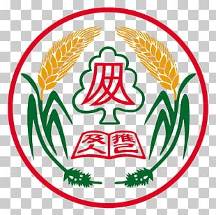 Silijiren High School Chi-Jen Elementary School Education PNG
