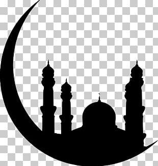 Eid Mubarak Eid Al-Fitr Eid Al-Adha Ramadan Islam PNG