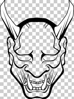 Lucifer Satan Demon Devil Hell PNG