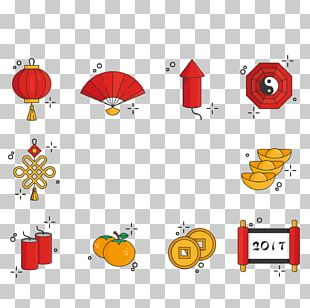 Chinese New Year Lantern Festival Icon PNG