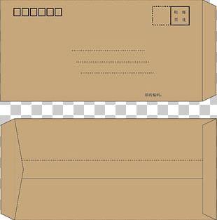 Kraft Paper Letter Envelope PNG