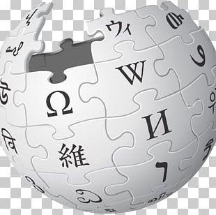 Wikimedia Project Wikipedia Logo Wikimedia Foundation Online Encyclopedia PNG