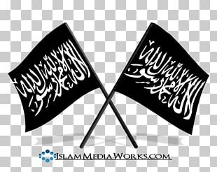 Islamic Flags Islamic Jihad Movement In Palestine PNG