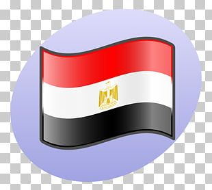Flag Of Egypt Kingdom Of Egypt Flag Of Iran PNG