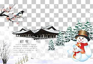 Winter Snowman Poster PNG