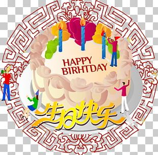 Happy Birthday To You Greeting Card Birthday Cake PNG