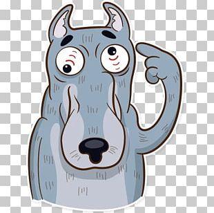 Snout Dog Telegram Sticker PNG