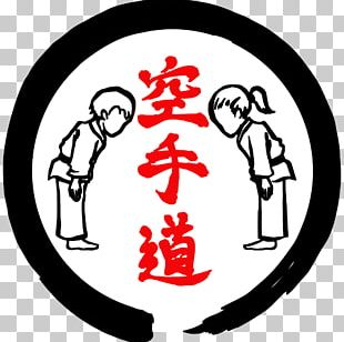 Karate For Kids Dojo Martial Arts Black Belt PNG