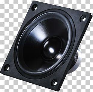 Loudspeaker Line Array JBL CBT 70J-1 Full-range Speaker PNG, Clipart