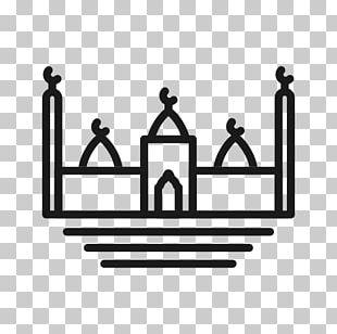 Badshahi Mosque Computer Icons PNG