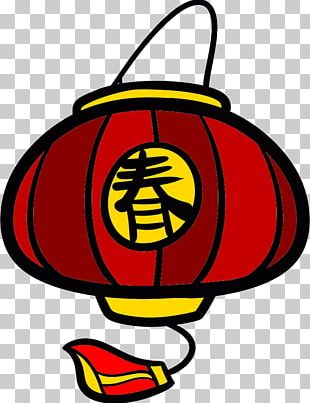 Paper Lantern Drawing Chinese New Year PNG