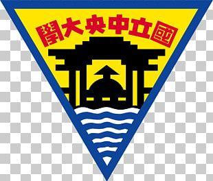 National Central University Nanjing Normal University Academic Degree Public University PNG