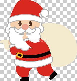 Santa Claus Hayashi Internal Medicine Gastroenterologist Hospital Christmas PNG