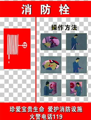 Fire Hydrant Fire Extinguisher PNG