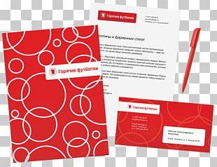 Letterhead Corporate Identity Graphic Design Logo PNG
