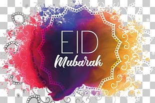 Eid Al-Adha Android Application Package PNG
