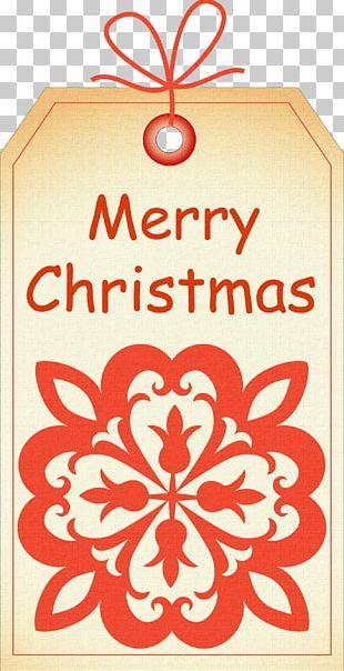 Christmas Card PNG