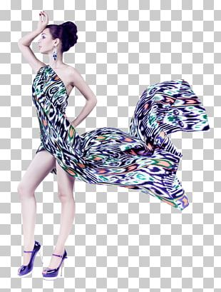 Dress Fashion Clothing PNG