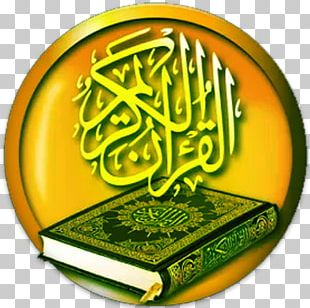 Qur'an Kanzul Iman Quran Translations Online Quran Project PNG