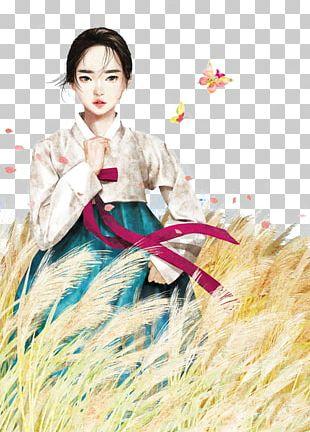 South Korea Artist Drawing Illustration PNG