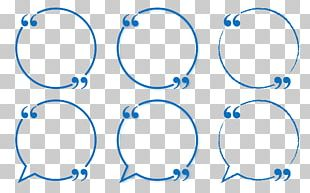 Quotation Icon PNG