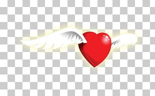 Heart Computer PNG