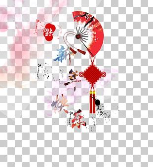 Chinese New Year Lunar New Year Traditional Chinese Holidays PNG