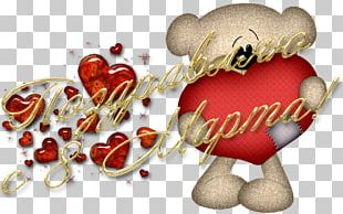 Heart Valentine's Day Love Friendship PNG