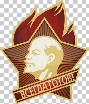 Communist Party Of The Soviet Union Perestroika Russian Revolution Communism PNG