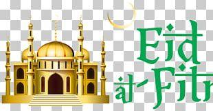 Eid Al-Fitr Mosque Zakat Al-Fitr Eid Al-Adha Ramadan PNG