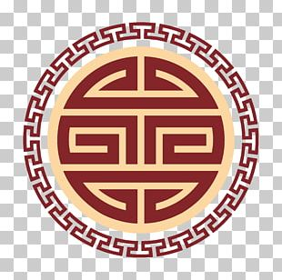 Chinese Style Retro Round Border PNG