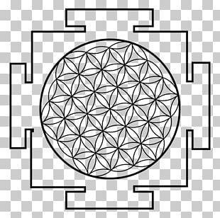 Circle Sacred Geometry Yantra Symbol PNG