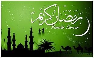 Ramadan Desktop Eid Mubarak Eid Al-Fitr Islam PNG