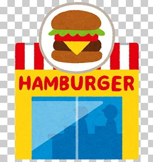 Hamburger Fast Food Cheeseburger MOS Burger Bakery PNG