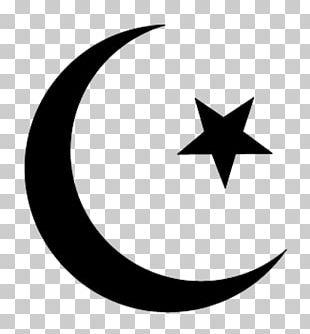 Symbols Of Islam Religion Religious Symbol PNG