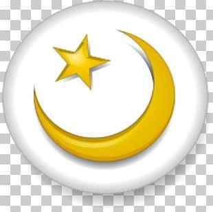 Religion Symbols Of Islam Muslim Religious Symbol PNG