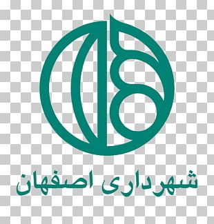 Municipality Of Isfahan شهرداری City Industry PNG